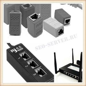 Ethernet-technilogy