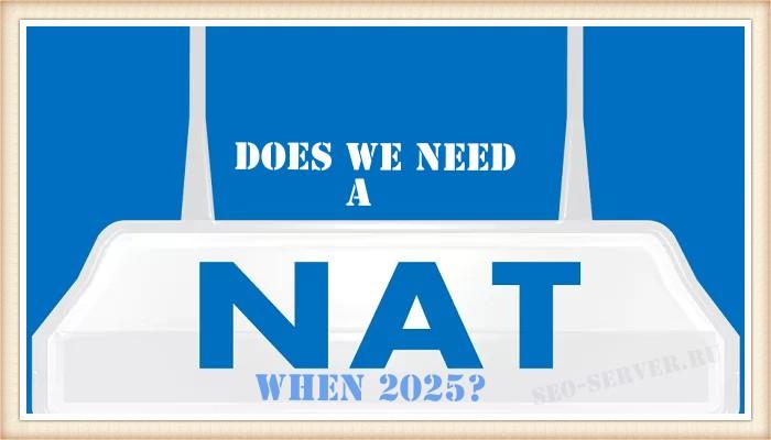 NAT and IPv6