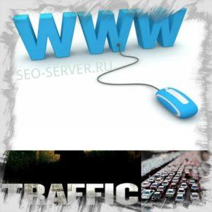 Traffic-link