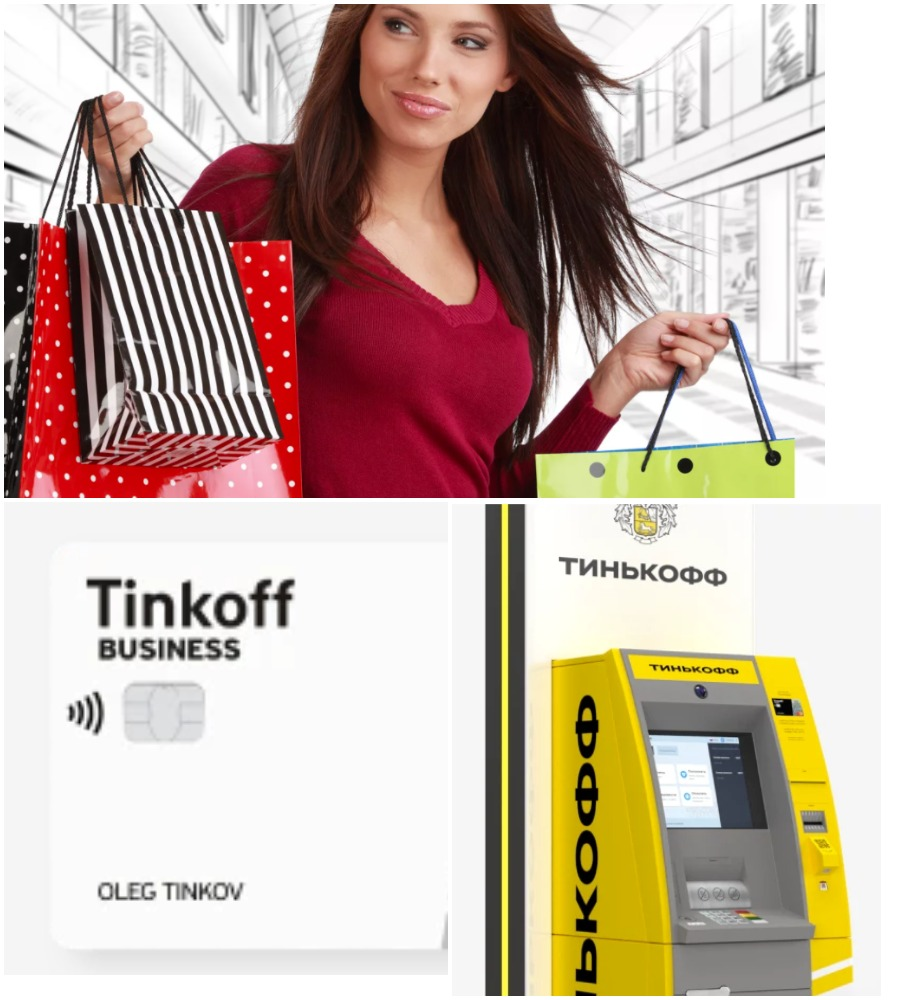 Tinkoff-CMS